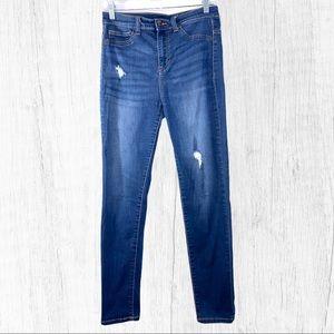 "SP Black Label Jeans Size 30"" Distressed"